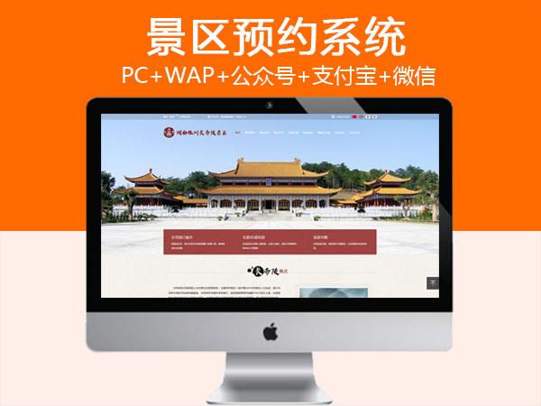 湖南株洲炎帝陵官网
