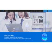 电子科技网站模板制作案例
