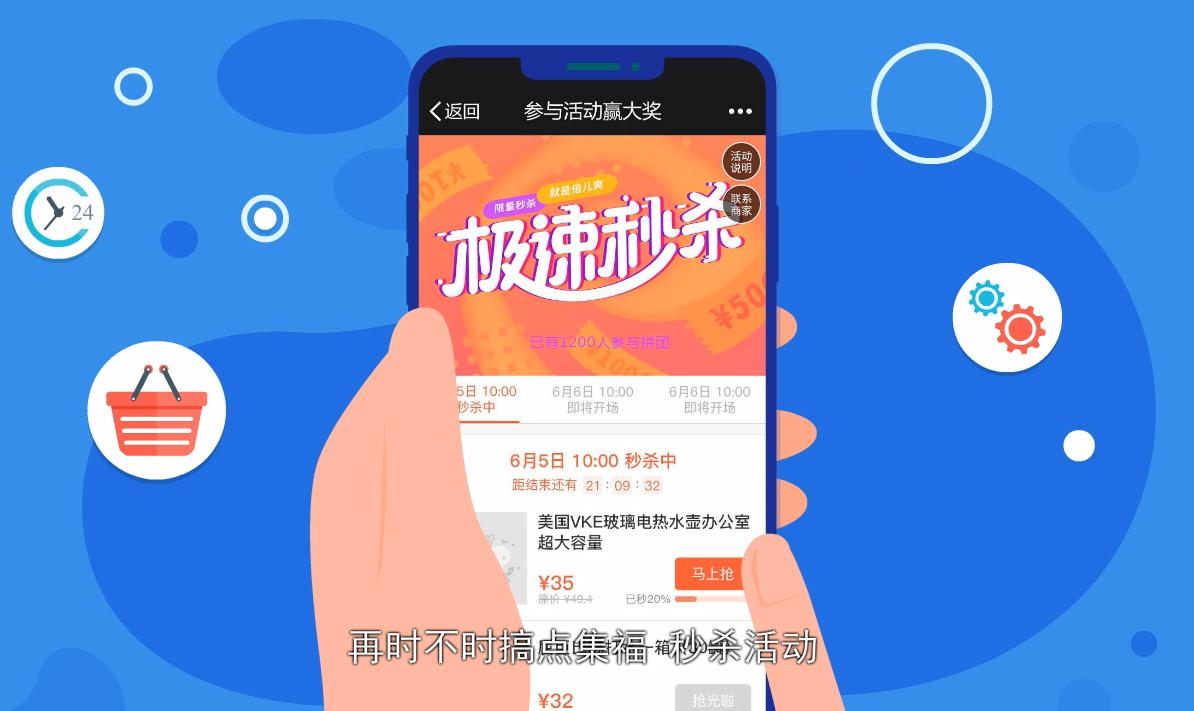 【互动营销】产品宣传视频