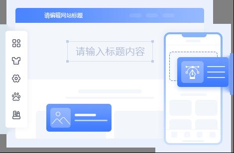 在线教育平台设计