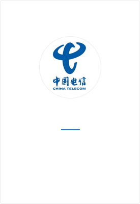 广州宽带服务中心百度小程序开发制作