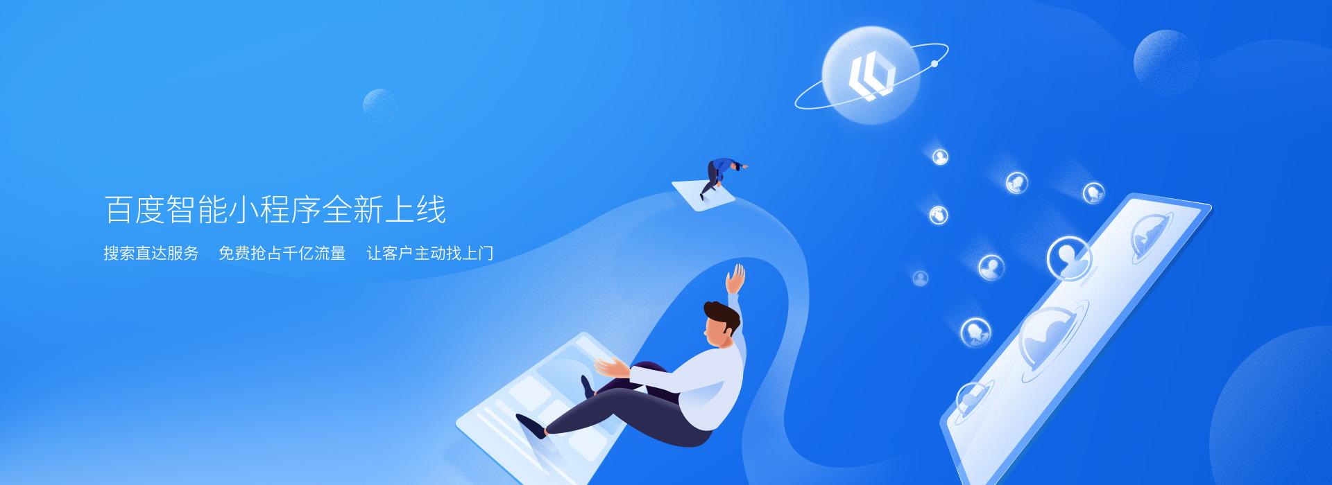 小程序栏目banner